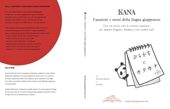 kana-caratteri-e-suoni-della-lingua-giapponese-01